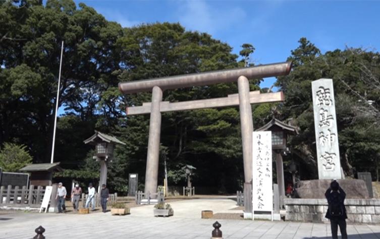 鹿島神宮奉納 日本古武道交流演武大会